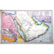 Arabia & Lower Mesopotamia Vintage Antique Map From 1920